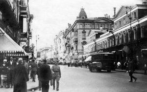 Moskau in den 1920er Jahren