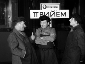 Genosse Münchhausen unterwegs in der Sowjetunion - Szenenfoto aus Genosse Münchhausen (Wolfgang Neuss, 1962)