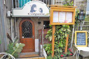 Eingang zur Crêperie La Taupinière (© La Taupinière)